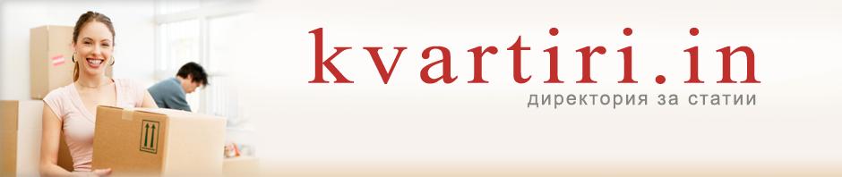Kvartiri.in